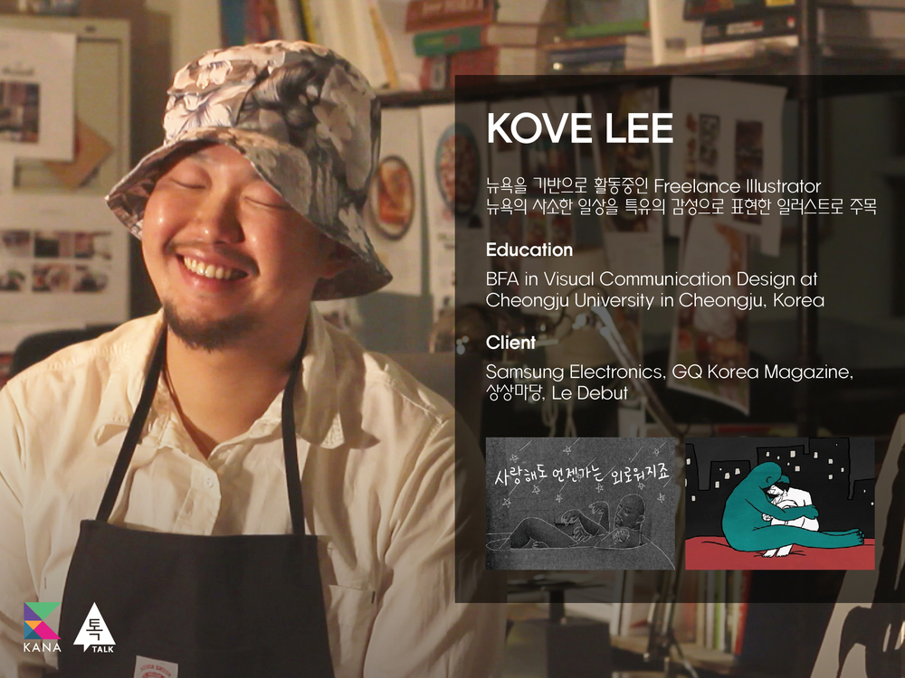 Kove Lee   facebook.com/koveawesomelee