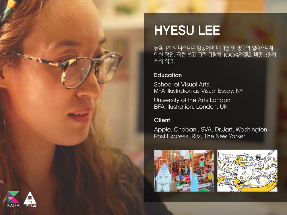 Hyesu Lee   www.heyheysu.com