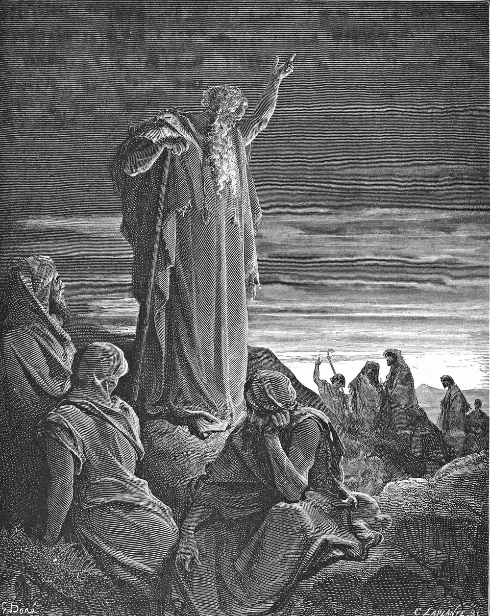 Photo: The Prophet Ezekiel, Gustave Doré, Public Domain, Wikimedia Commons