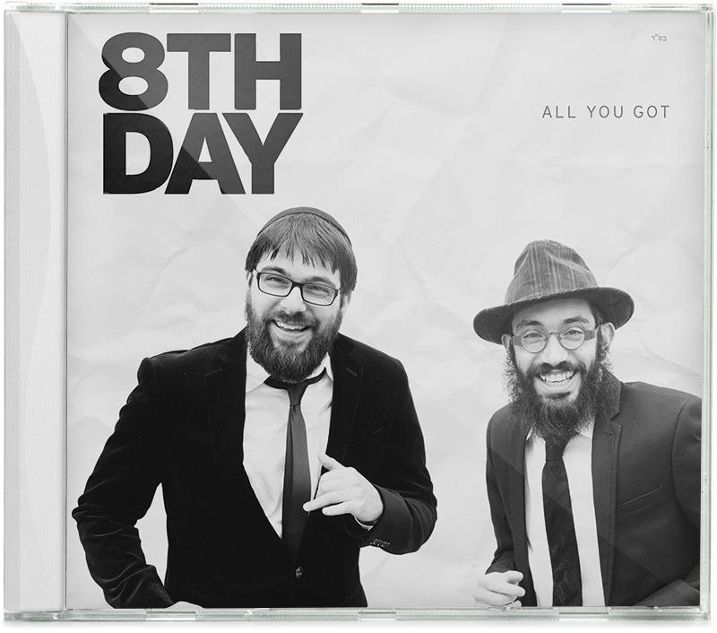 8thDay-AllYouGot.jpg