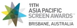 APSA-2017-Logo-No-Date.jpg