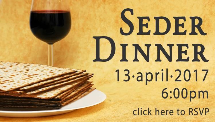 seder dinner website.jpg