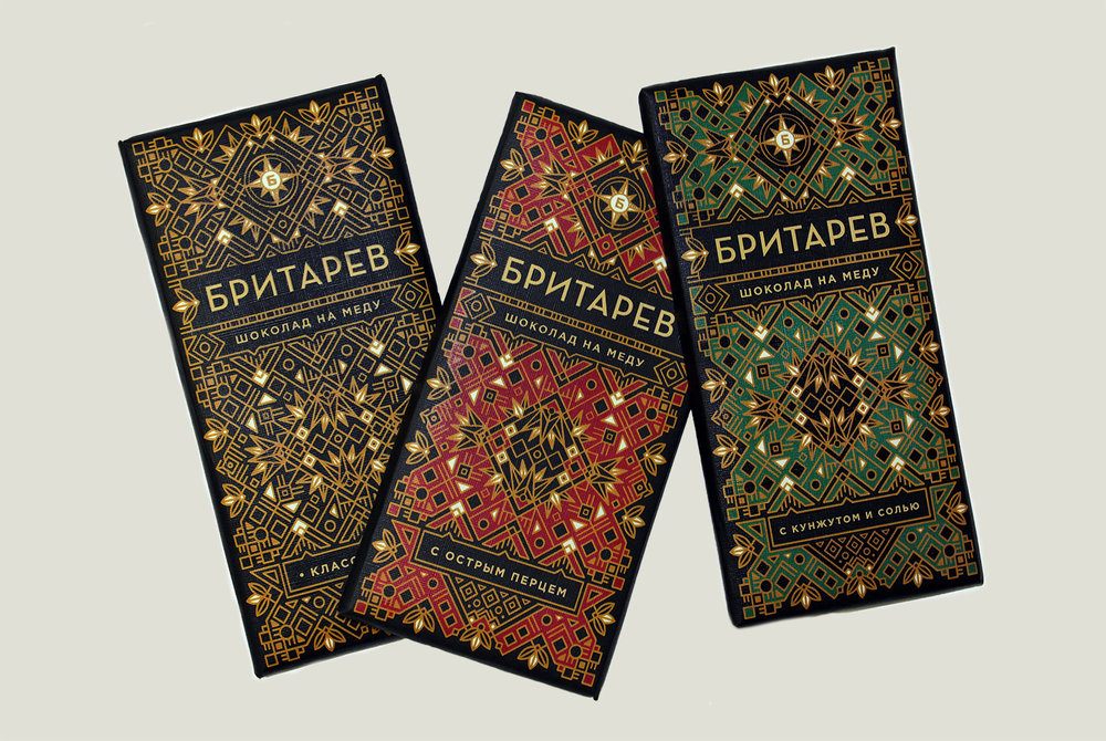 Britarev Chocolate Packaging →