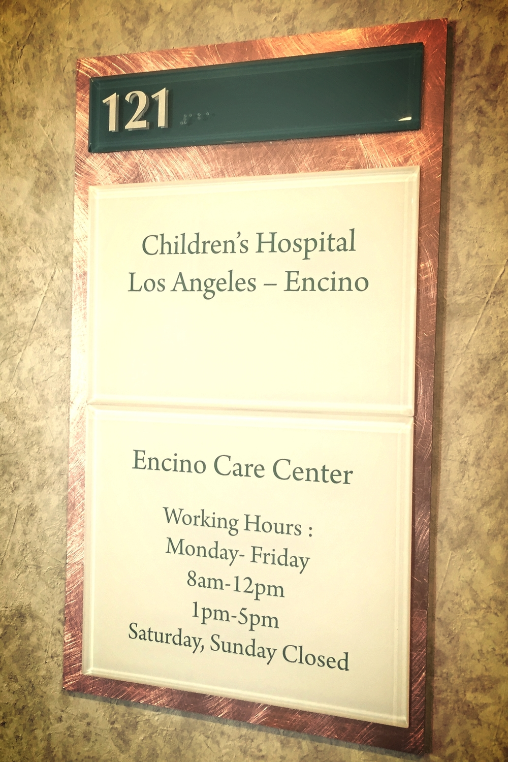ChildrensHospitalLosAngeles_Encino_SuiteSign_PremiumSignSolutions