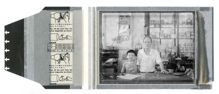 film photography malaysia polaroid600se