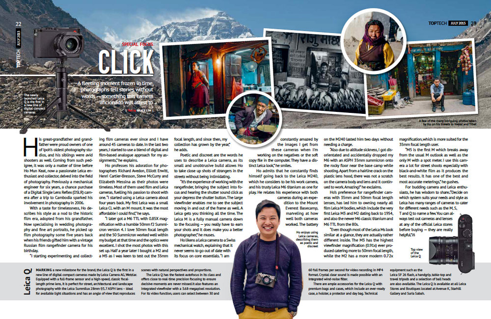 ESSENCE Of HIMALAYA- DIGITAL CAMERA MAGAZINE