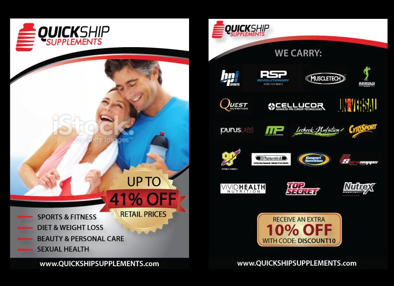QuickShip_2.png