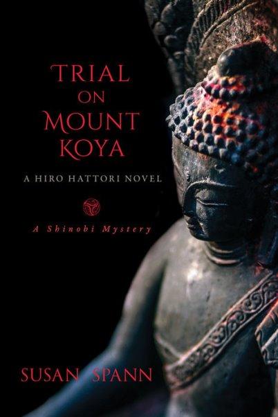 02_Trial on Mount Koya.jpg
