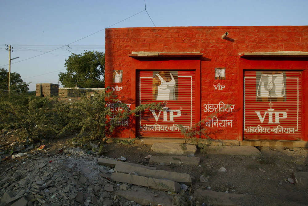 India110.jpg