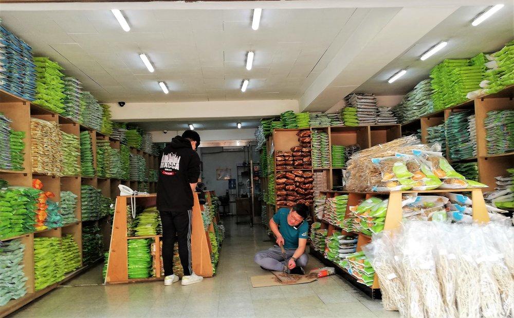 Korea store.jpg