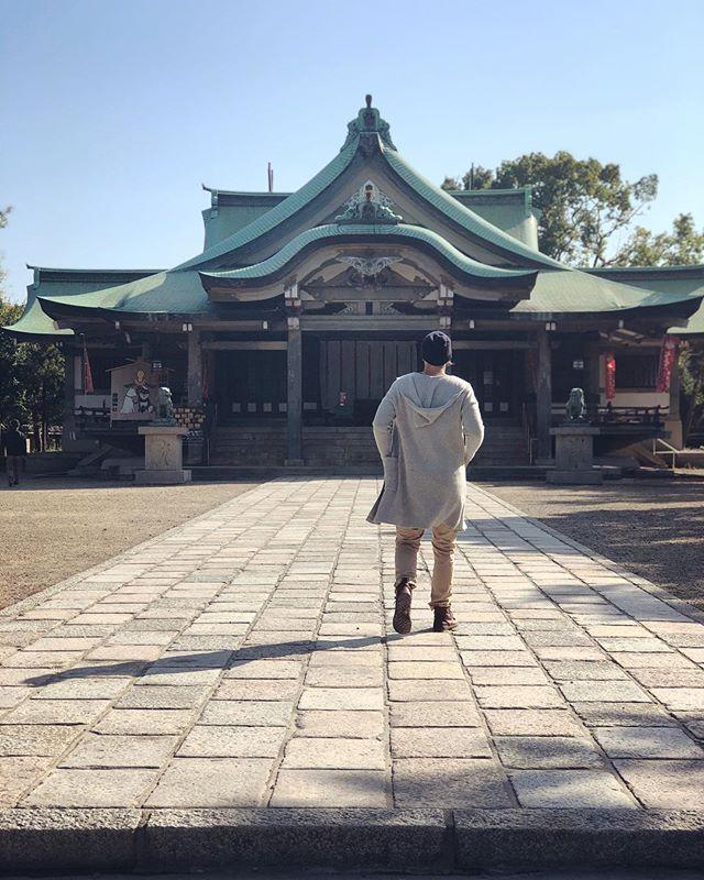 Oasis in Osaka!