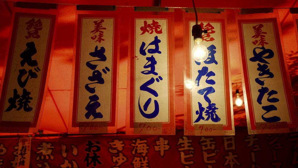 sheridan_nilsson_japan-56.jpg