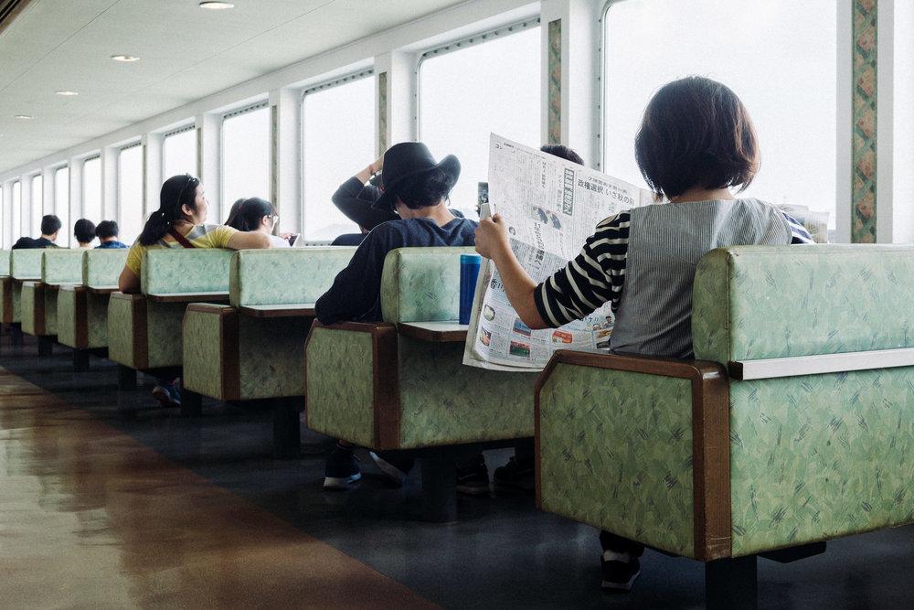 Japan 2017-62.jpg