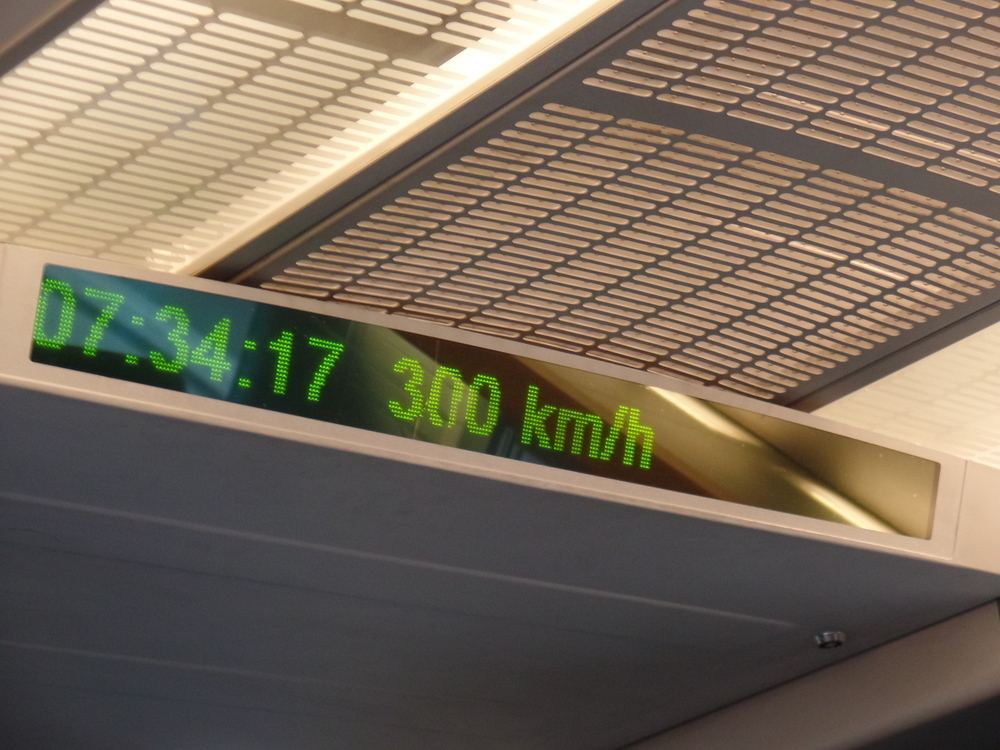 The Maglev train - it's fast!
