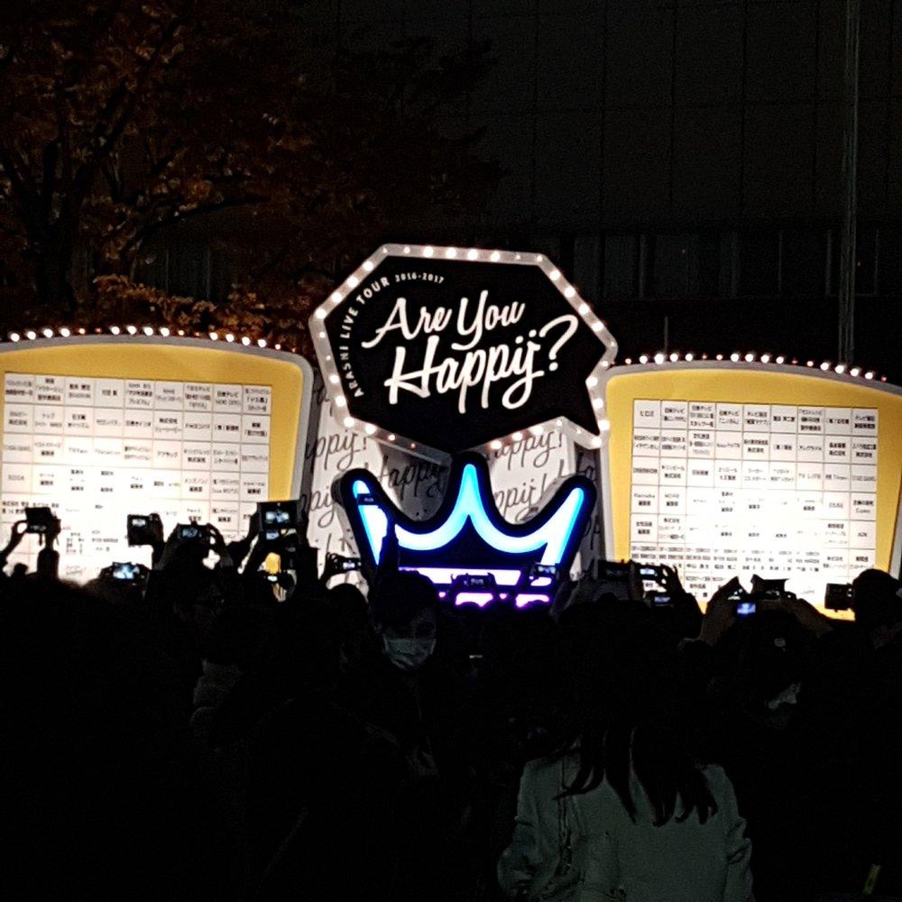 November Recap - Arashi concert