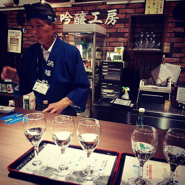 Sake tasting in kobe.
