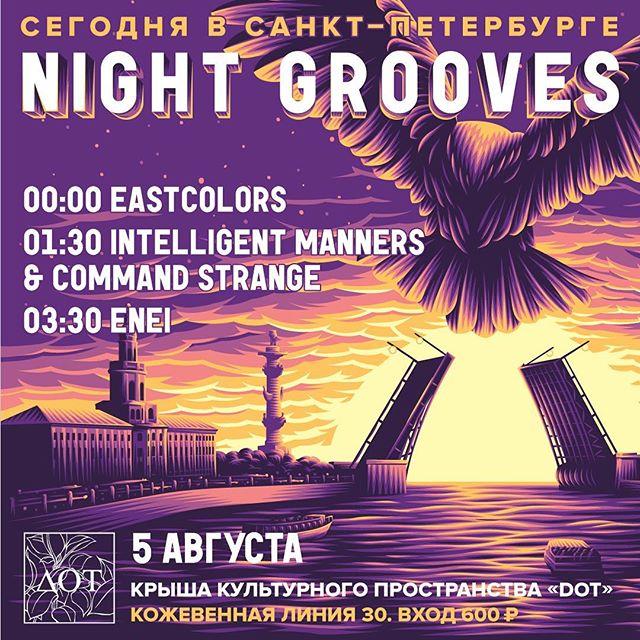 """СЕГОДНЯ!!! 💥💥💥 Отмечаем трехлетие NIGHT GROOVES в САНКТ-ПЕТЕРБУРГЕ! __________________________________ Время: 23:50 // Вход: 600 ₽ Место: крыша пространства """"DOT"""", Кожевенная линия, д. 30 #nightgrooves #drumandbass #jungle"""