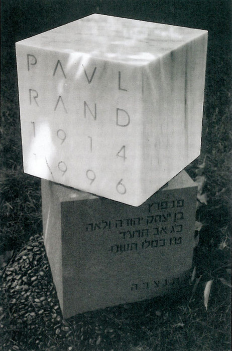 agi-open-london :      Fred Troller  — Paul Rand's gravestone (1996)