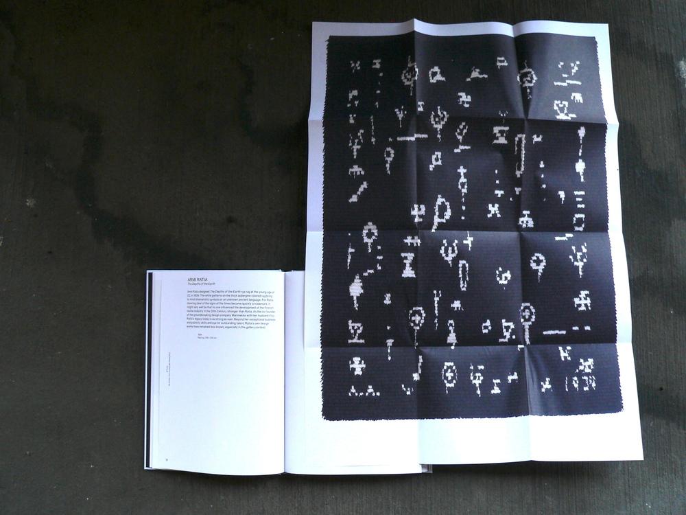 Armi Ratia,  The Depths of the Earth , 1934. Courtesy Suomen Käsityön Ystävät.Beyond the Pleasure Principle publication by FCINY.