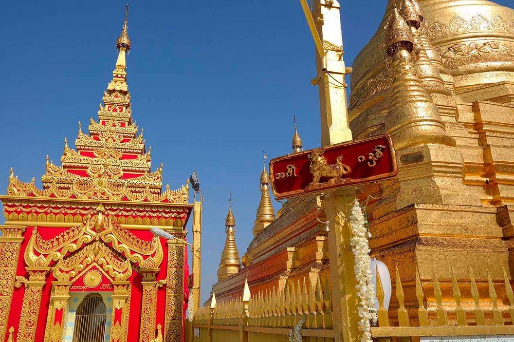 Magwe Myanmar