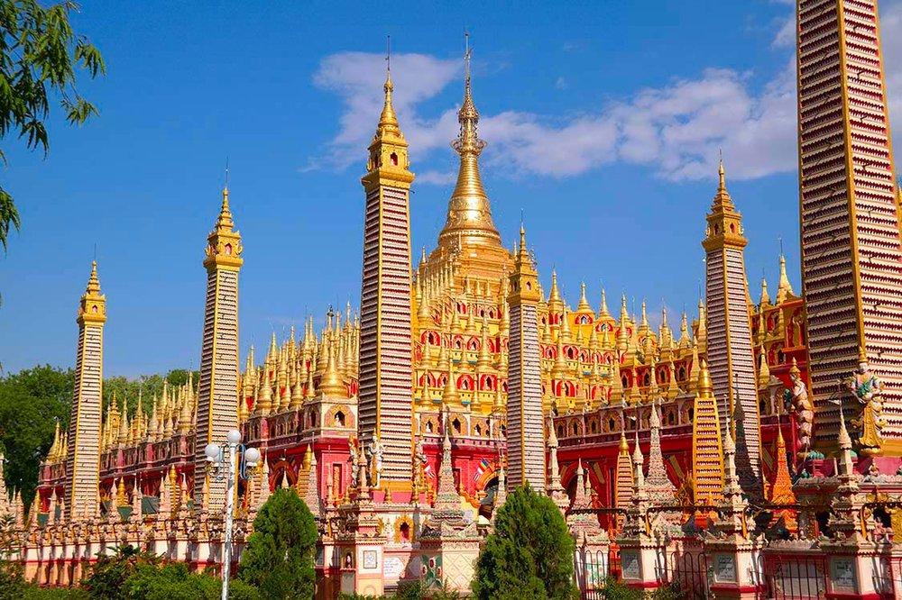 Myanmar River Cruise