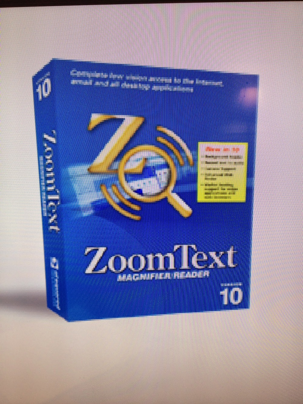 Photo of blue box that says ZoomText