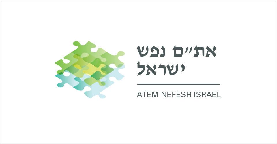 content-identity-logos-nefesh.jpg