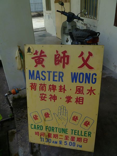 An impromptu visit to Malaysia and Master Wong, the Fortune Teller