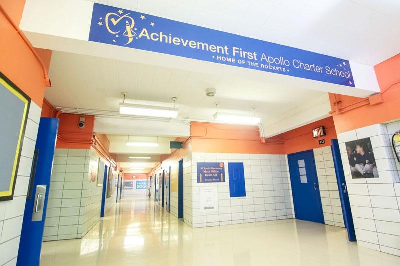 Hallway 1 AFAE.jpg