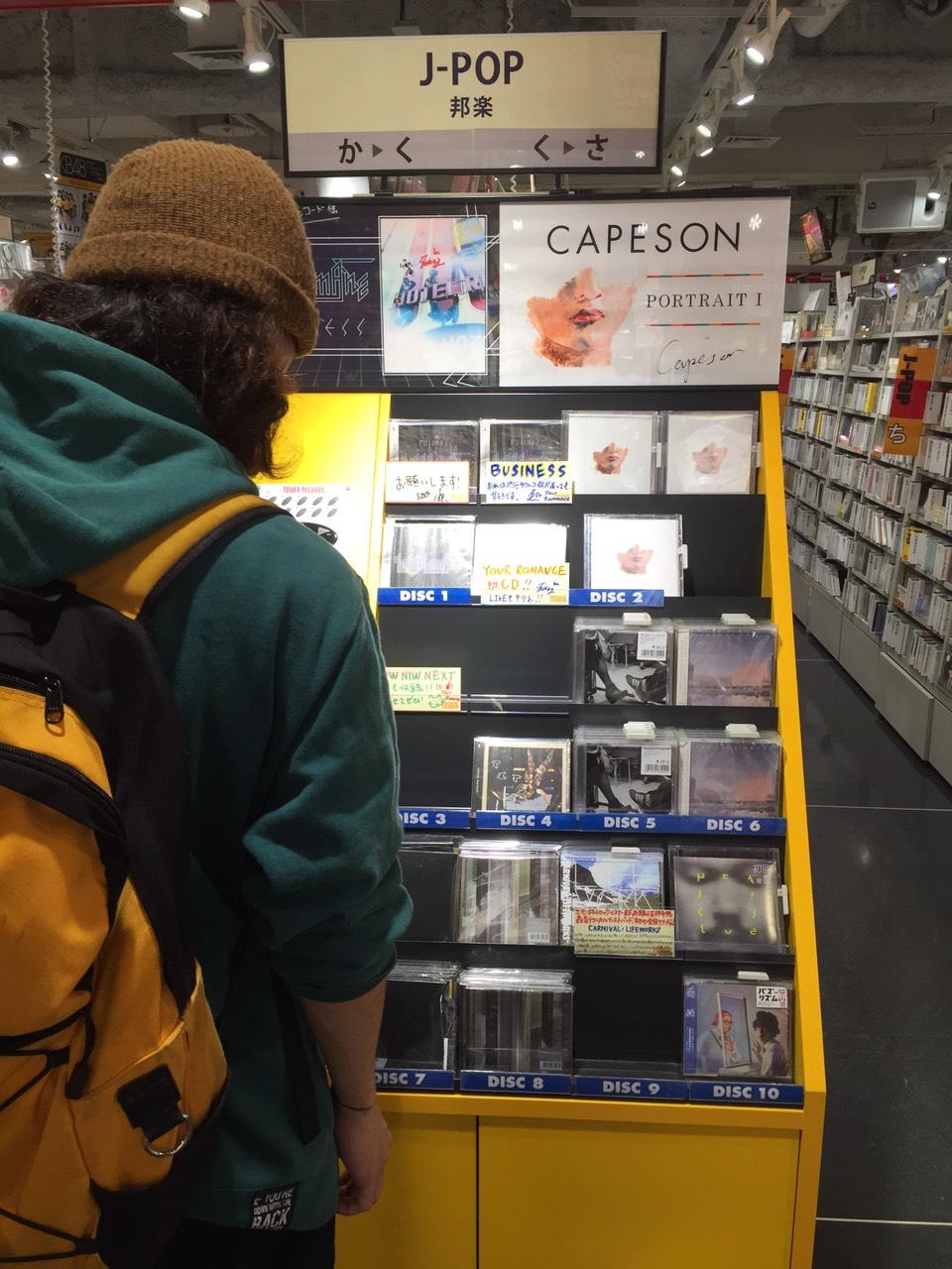 CapesonのCD棚を見つめる小袋 @渋谷タワレコ