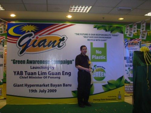 Giant Hypermarket Green Campaign1.jpg
