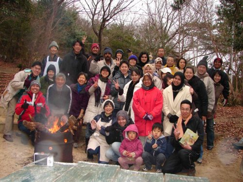 Group Photo in Kabutoyama (National Park)