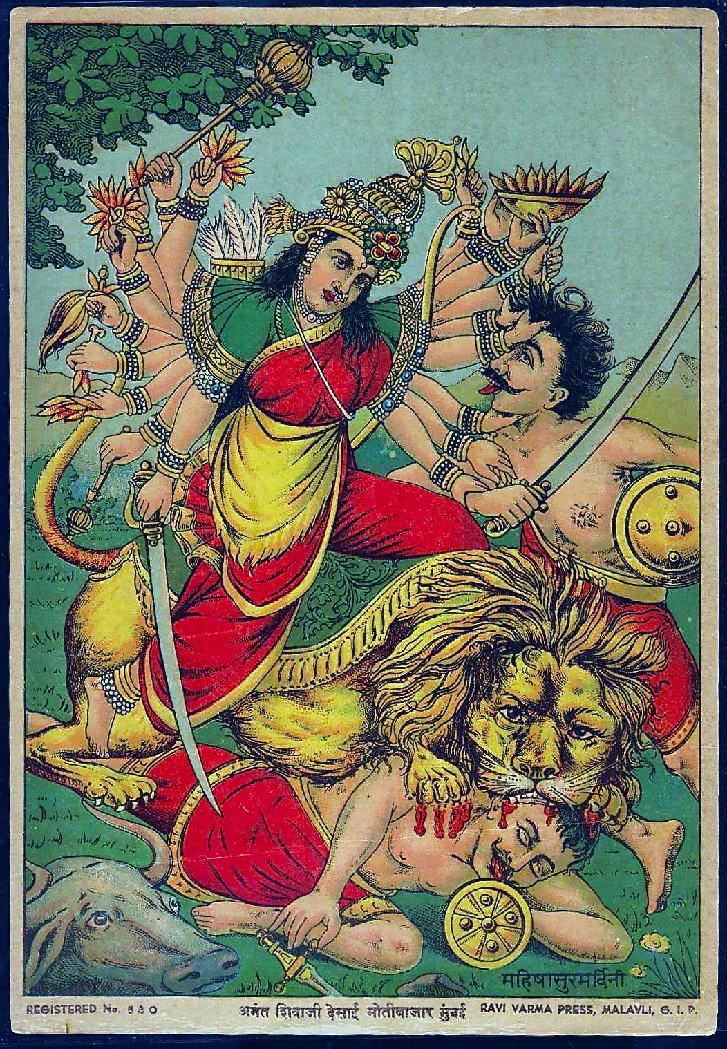 magictransistor :     Raja Ravi Varma. Durga Mahishasura-Mardini, Slayer of the Buffalo Demon. Ravi Varma Press. 1910.