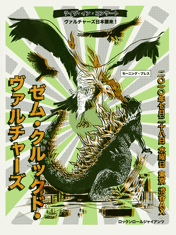 Them Crooked Vultures: Japan #posterswoon