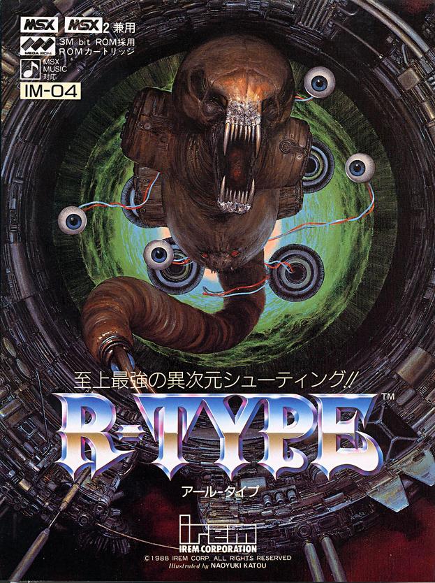 detrocboi :     Naoyuki Katoh   R-Type