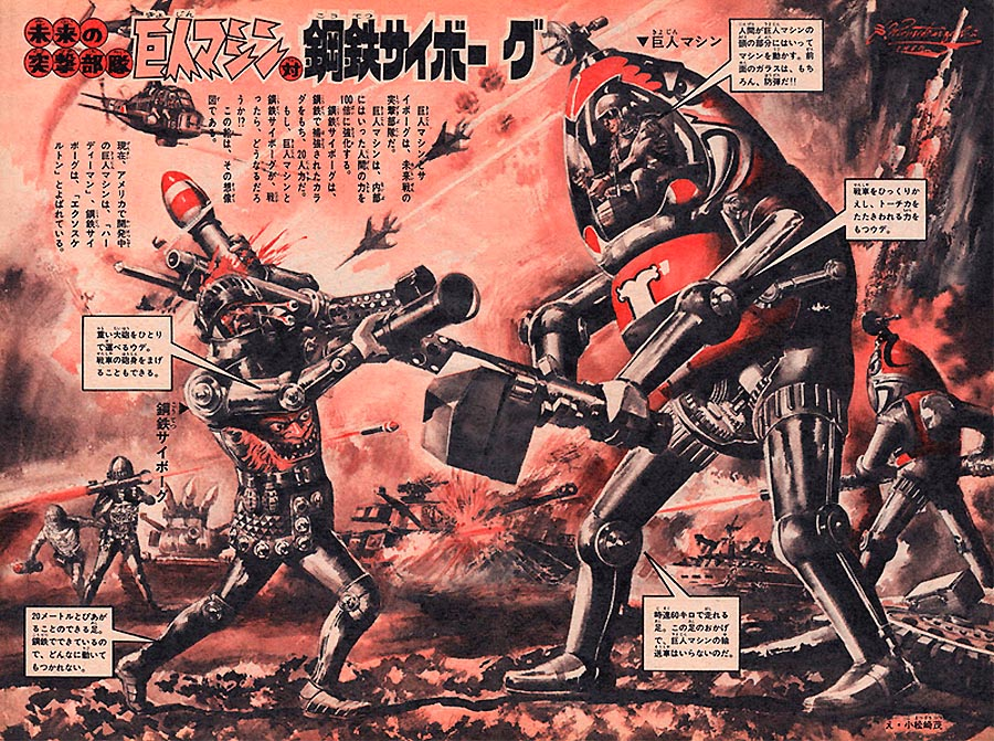 doctortaco :           Holy shit these are all incredible. Japanese Retrofuture from the 1930's - 1960's.   via Dark Roasted Blend
