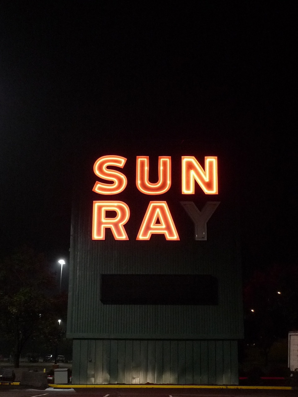 Sun Ra y     This was caught on the way back from Minneapolis. It was too good to not to turn around and hop highway sides. Transcendental bowling alleys seem to be the new thing in Minnesota suburbs.      the most interesting interviews I'd ever heard were of Sun Ra (puzzleoverit)