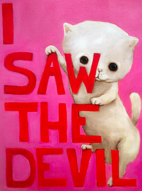 I Saw The Devil.