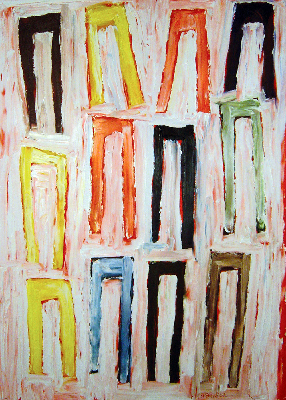 Pants<br> <br>oil on paper