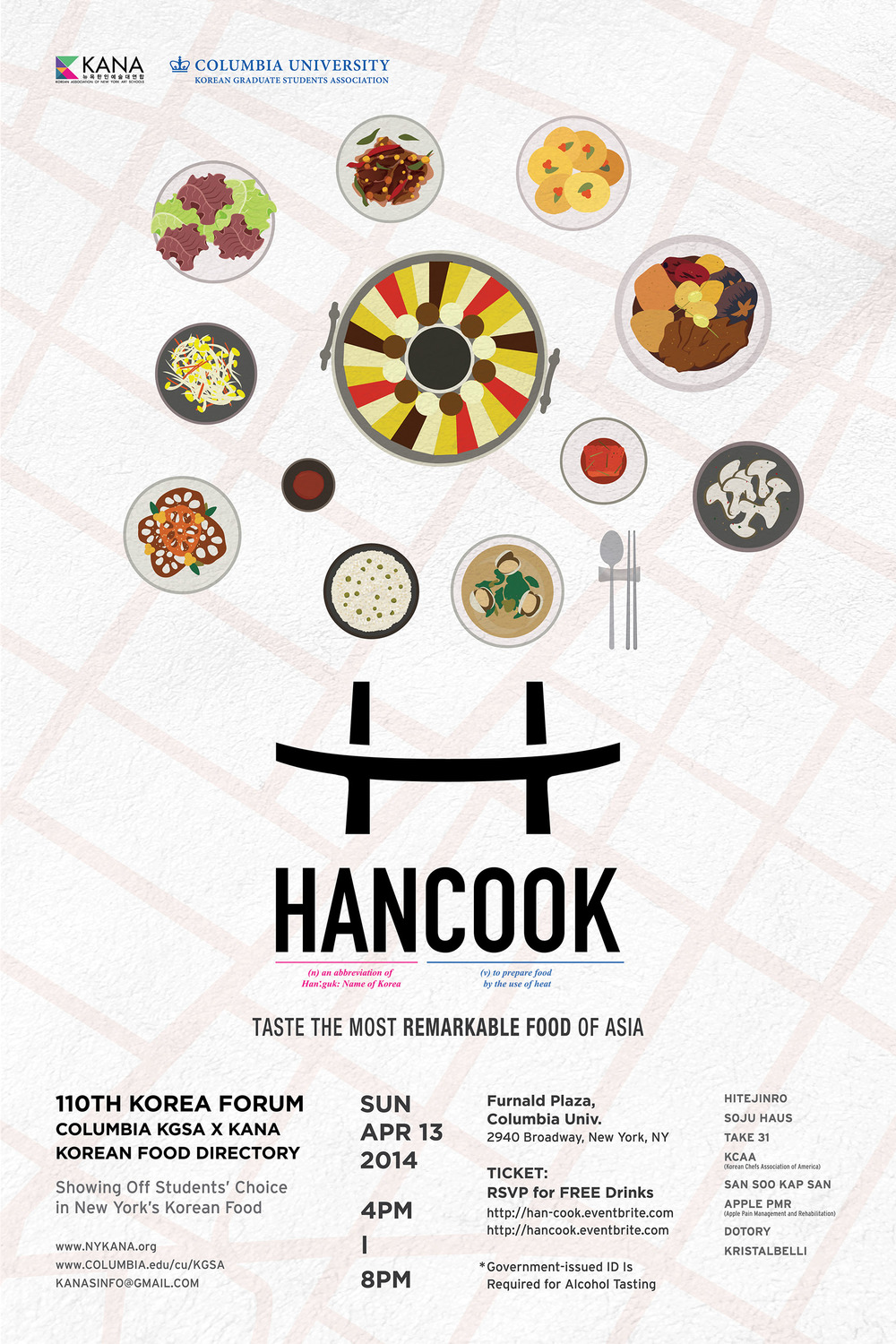 Hancook_Poster_Revised_RGB WEB.jpg