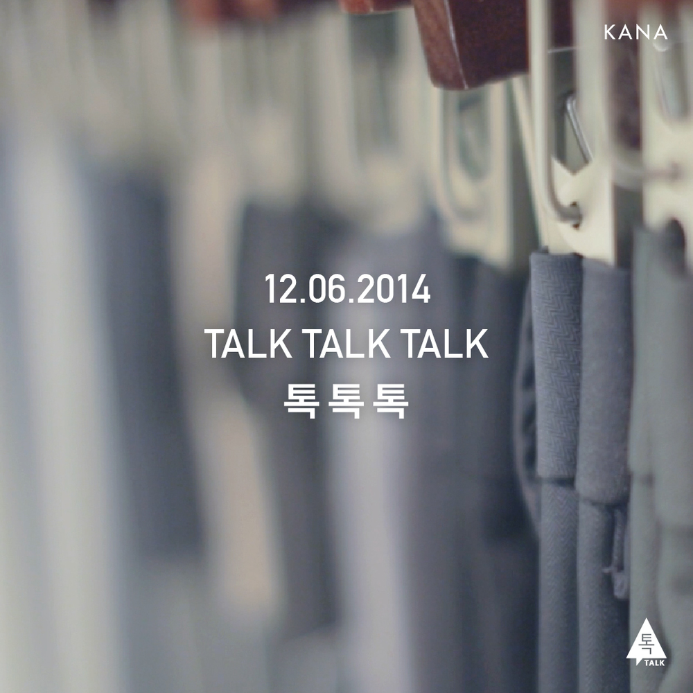 Talk#2_v5-04.jpg