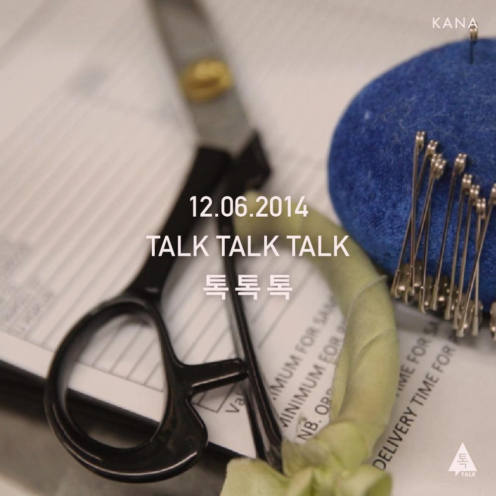 Talk#2_v3-5.jpg