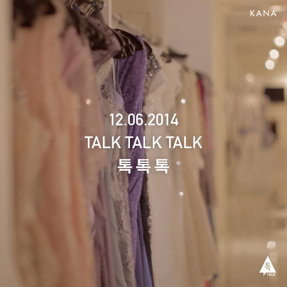 Talk#2_v3-04.jpg