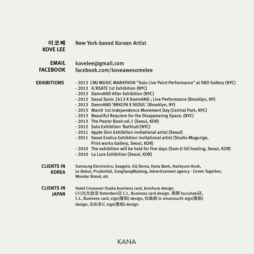 SYC_KoveL_040115-10.jpg