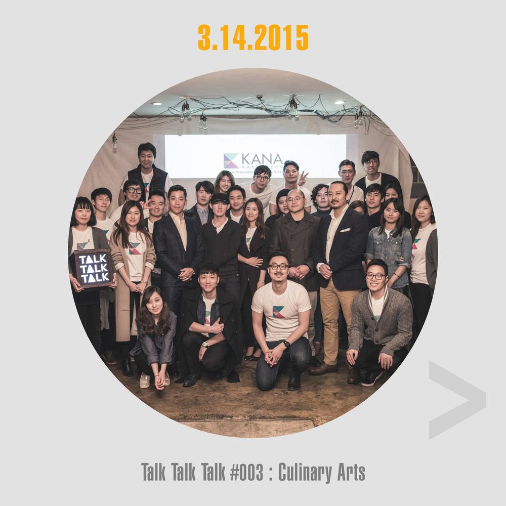 TTT_CulinaryArts.jpg