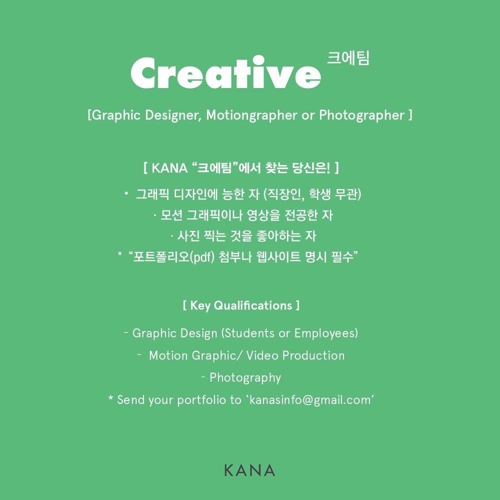 KANA_-04.jpg