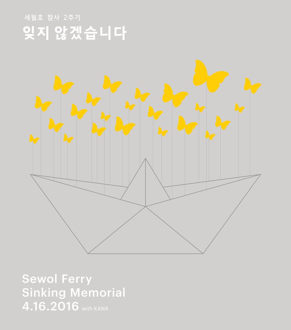 Sewol-ho Sinking Memorial_2-01.jpg
