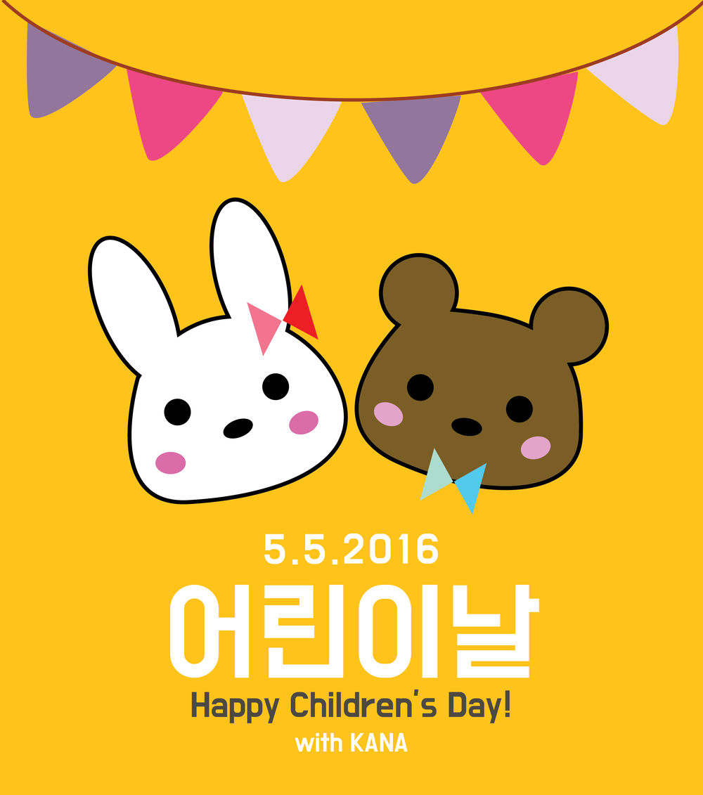 childrenday-01.jpg