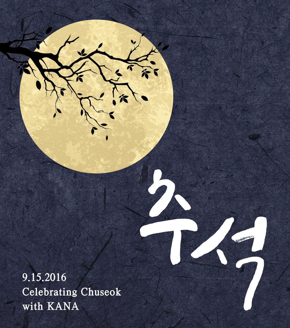 chuseok-01.jpg