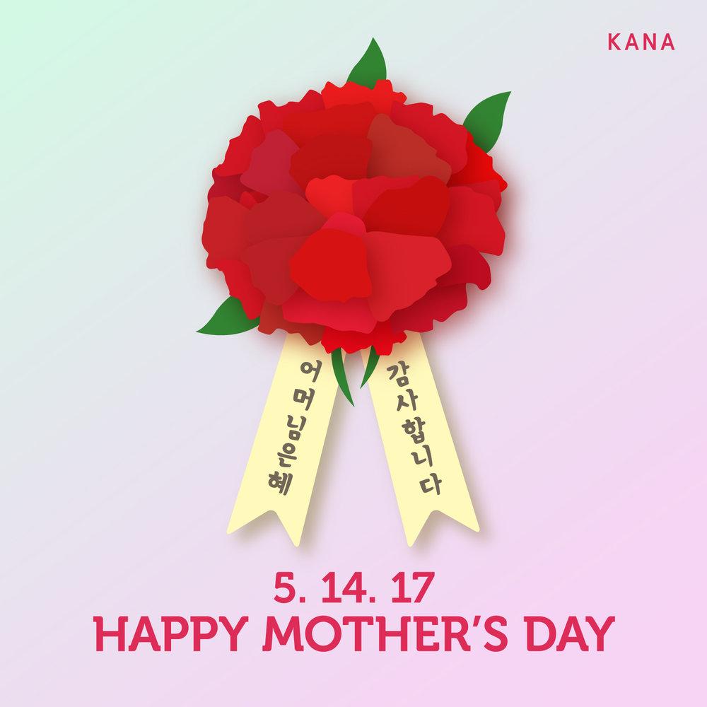 Mother'sday-02.jpg